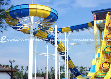 चीन Giant Aqua Park Equipment Exciting Swwiming Pool Fiberglass Waterslides For Kids आपूर्तिकर्ता
