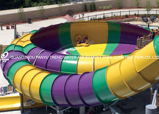 चीन 16m Space Bowl Water Slide Red / Yellow Aqua Park Construction आपूर्तिकर्ता