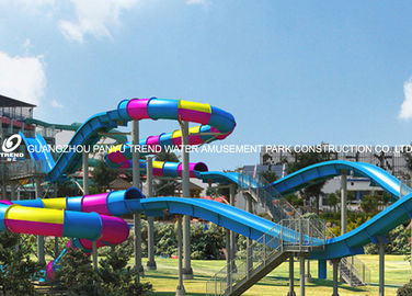 चीन Commercial Fiberglass Adult Waterslide in Adventure Waterpark आपूर्तिकर्ता