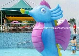 चीन Kids Spray Park Equipment Fiberglass Water Games Spray Cartoon Hippocampus for Water Park आपूर्तिकर्ता