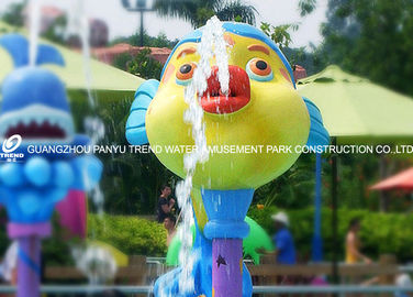 चीन Colorful Carp Spray Park Fiberglass Equipment For Children / Kids Water Playground आपूर्तिकर्ता