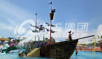 चीन Fiberglass Aqua Play Water Park Equipment , Pirate Ship Kids Water Slides आपूर्तिकर्ता