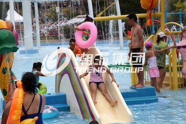 चीन Commercial Rainbow Bridge Fiberglass Water Park Pool Slides for Kids आपूर्तिकर्ता