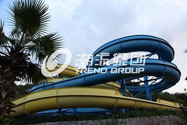 चीन Adult Giant Spiral Fiberglass Water Slide For Outdoor Amusement Park आपूर्तिकर्ता