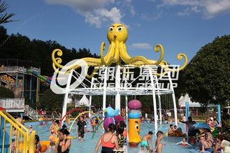 चीन Customized Outdoor Octopus Spray For Aqua Play Water Park Items आपूर्तिकर्ता