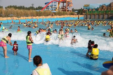 चीन Aqua Park Wave Pool Equipment , Waterpark Wave Machine For Family Fun आपूर्तिकर्ता