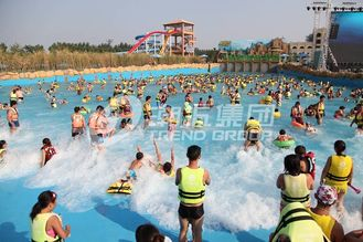 चीन Customized Water park Wave Machine For Family Fun in Aqua Park आपूर्तिकर्ता