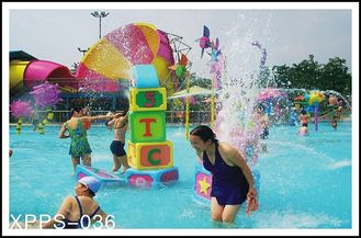 चीन Spray Park Equipment Aqua Play Spray Icon Building Block Spray Water Sprayground आपूर्तिकर्ता