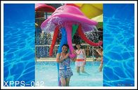 चीन Customized Aqua Play, Octopus Spray, Fiberglass Spray Park Equipment For Children कंपनी
