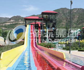 चीन OEM Big Rainbow Water Slides Four / Six Lanes For Water Park फैक्टरी