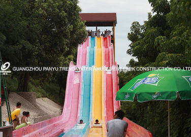 चीन OEM 3 Lanes Commercial Fiberglass Water Slides for Water Attractions फैक्टरी