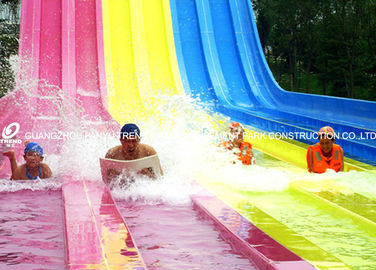 चीन Classic Multi Slides Fiberglass Water Slides At Water Parks in Red Yellow Blue फैक्टरी