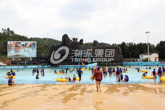 Outdoor Water Park Wave Pool Wave Machine For Family Entertainment in Gaint Water Park